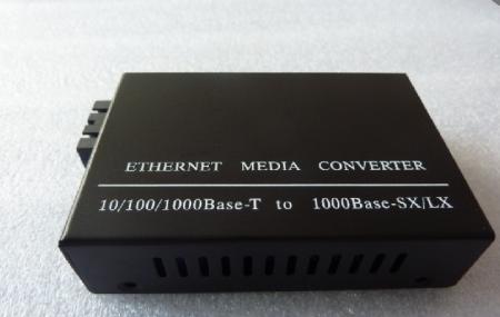 深圳千兆光纤收发器哪家好