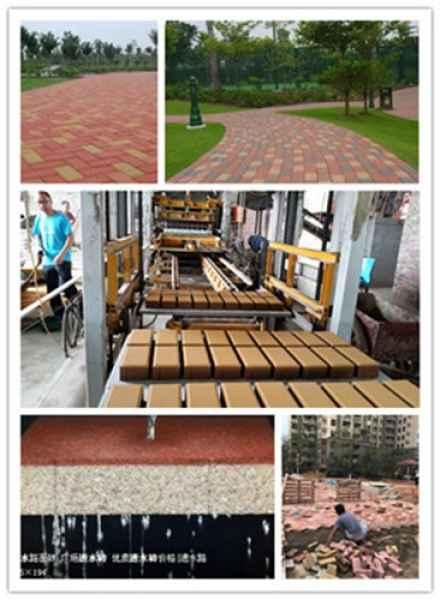 全自动彩色地砖机生产线设备