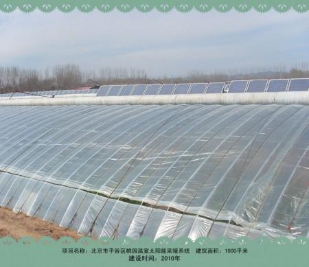 太阳能加热温室