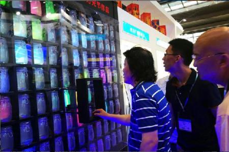 四川3D创意灯光