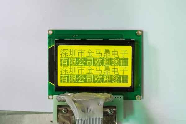 lcd1602vl调节电路图