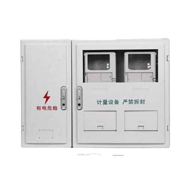 浙江玻璃钢电表箱厂家