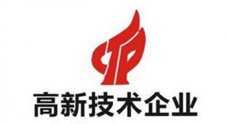深圳高新技术企业培育入库