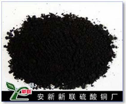 工业级氧化铜粉