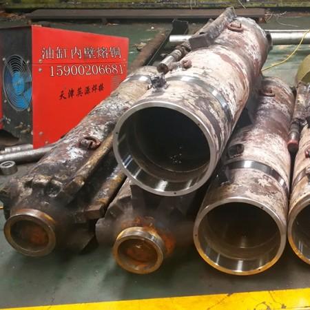 液压支架油缸内壁熔铜修复