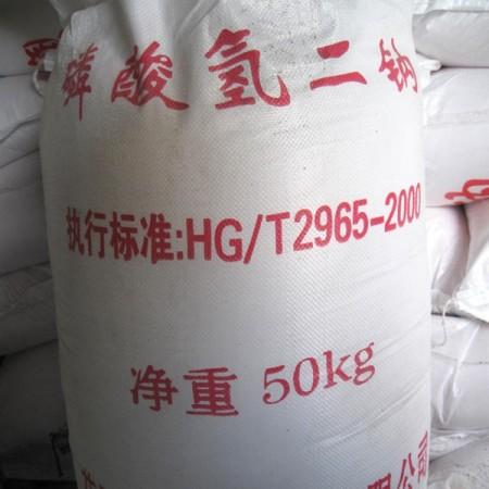 工业用磷酸二氢钾