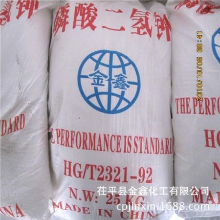 山东工业用磷酸氢二钾厂家