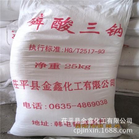 山东工业用磷酸三钠厂家