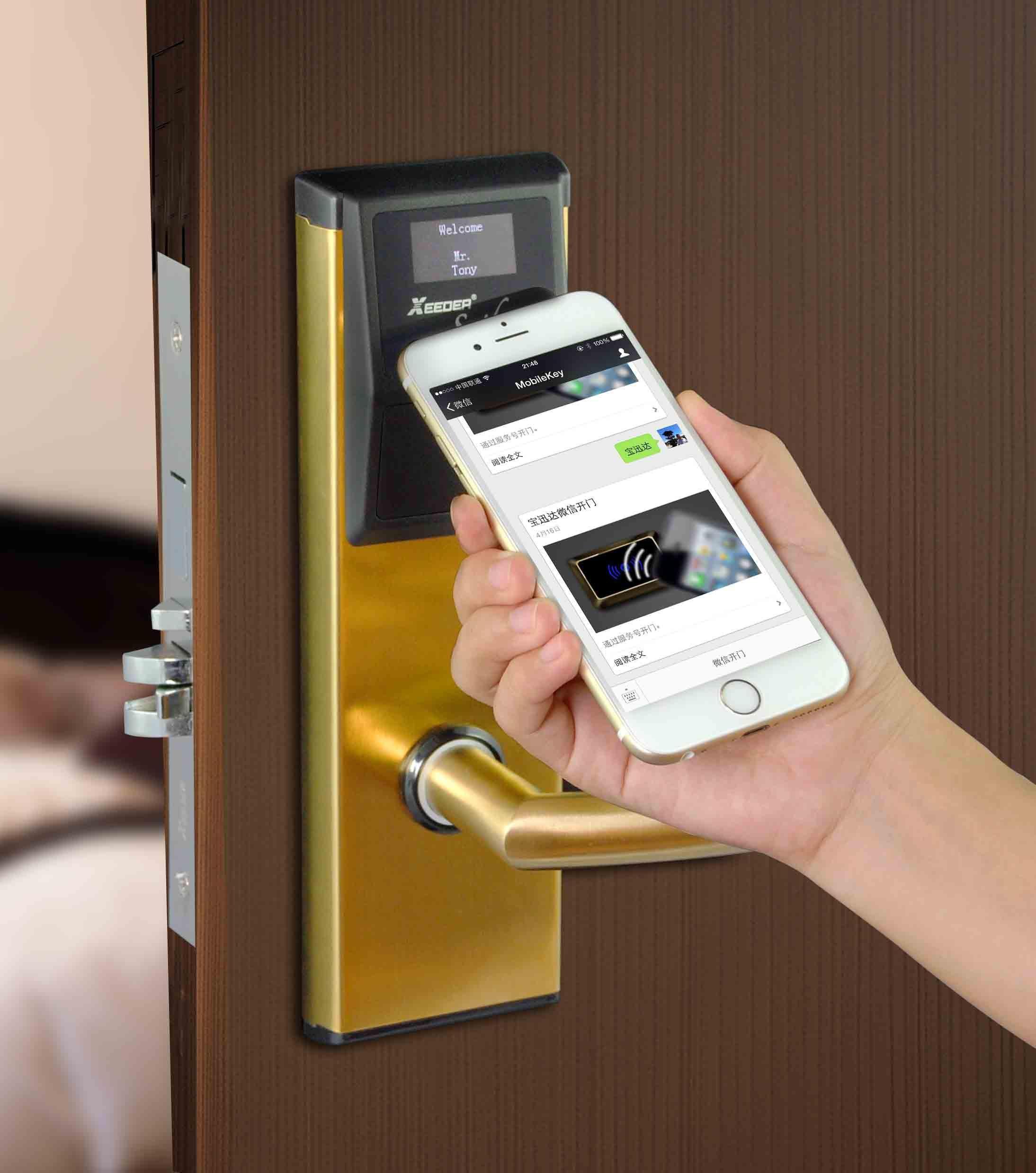 酒店微信门锁管理系统