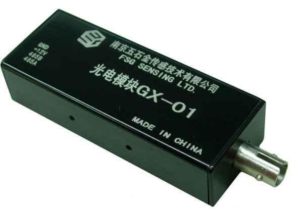 光纤温度变送器