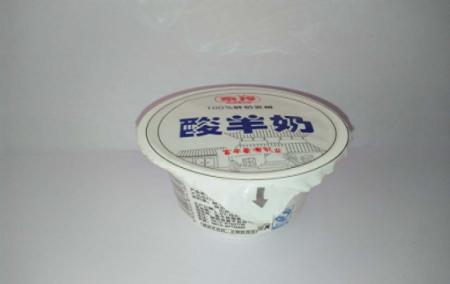 酸羊奶代加工