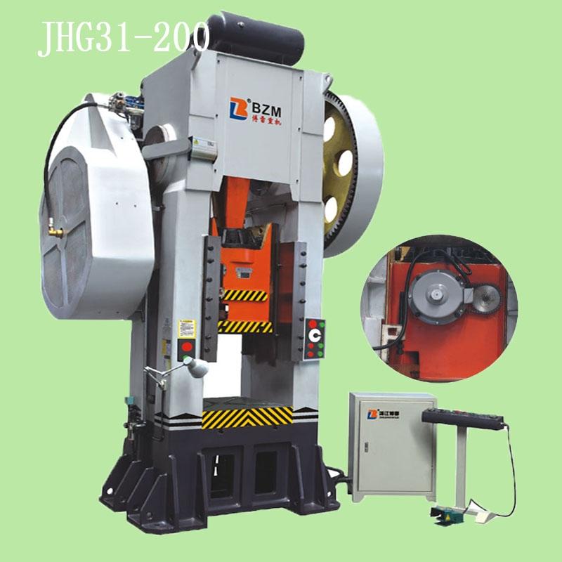 JHG31-250吨高精密闭式气动冲床