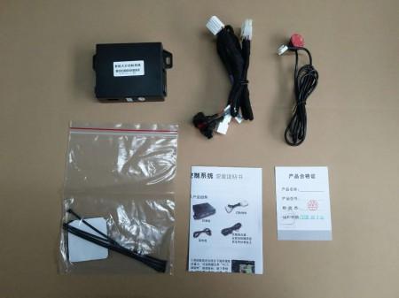 智动感应器灯控制系统