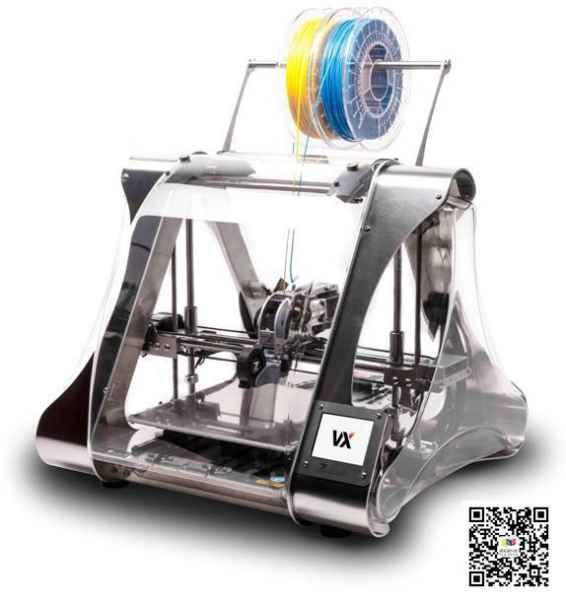 fdm多功能3d打印机