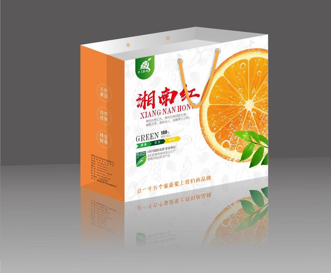 湘南红柑橘味道