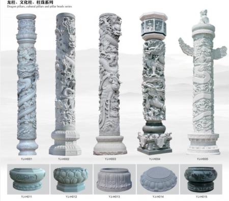 福建石雕文化柱