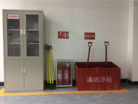 配电室安全工器具