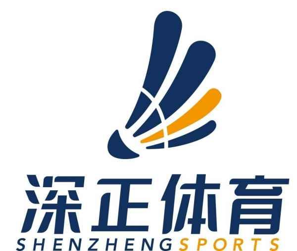 深圳羽毛球培训中心