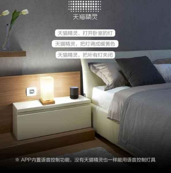 yx-501声控灯电路图