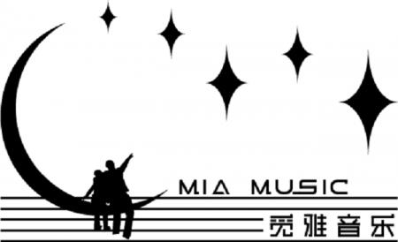 高品质音乐节承办