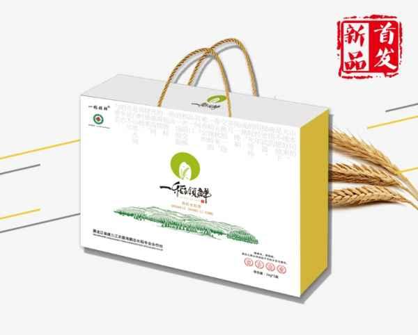 有机大米供应商