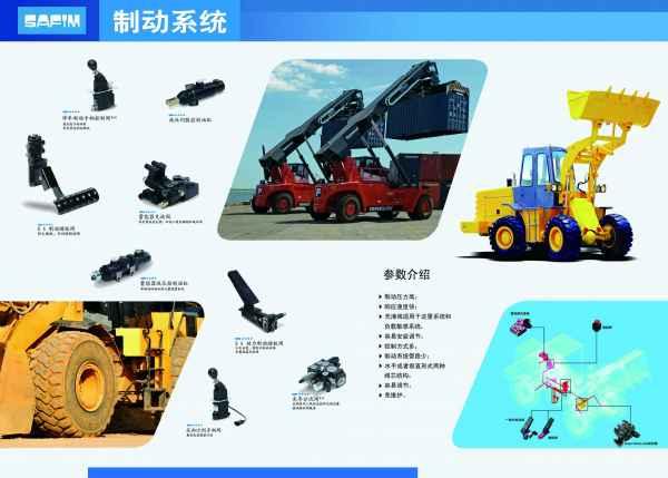 中国safim制动系统代理商