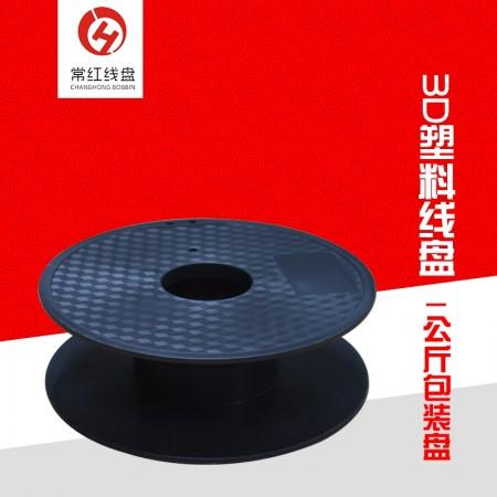 广东塑料绕线盘