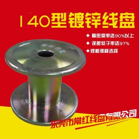 塑料电缆盘生产厂家