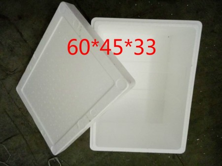 育苗泡沫包装箱