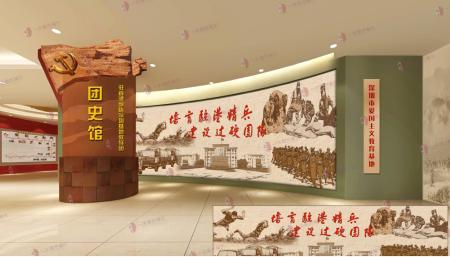 深圳博物馆设计搭建公司