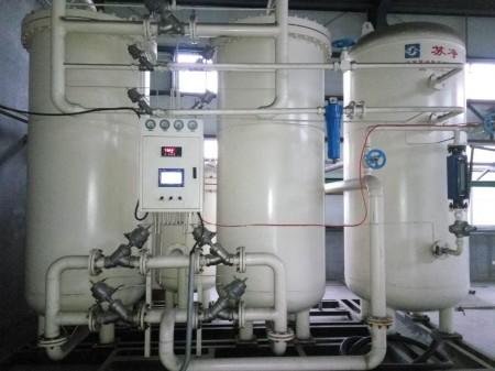 染料废水处理