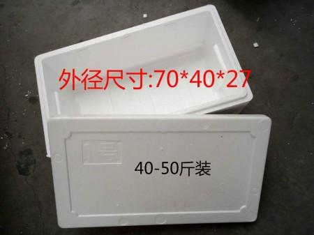 泡沫包装箱|泡沫包装箱批发价