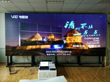 大屏幕电视墙