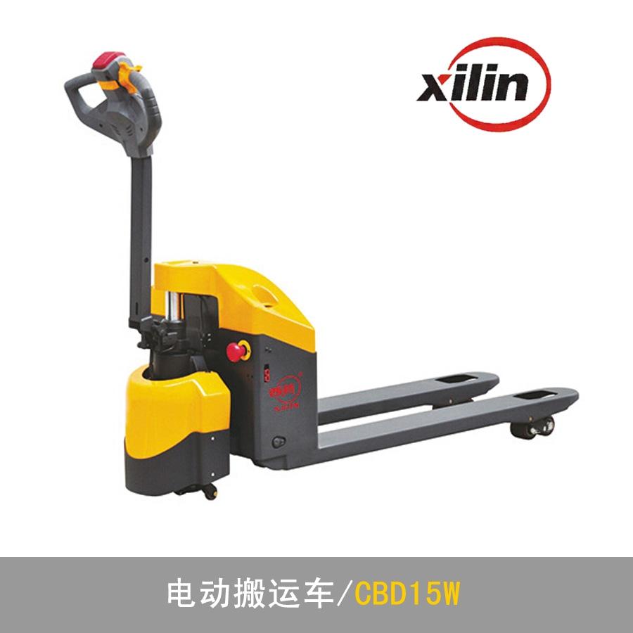 深圳西林CBD15W-E迷你型全电动搬运车