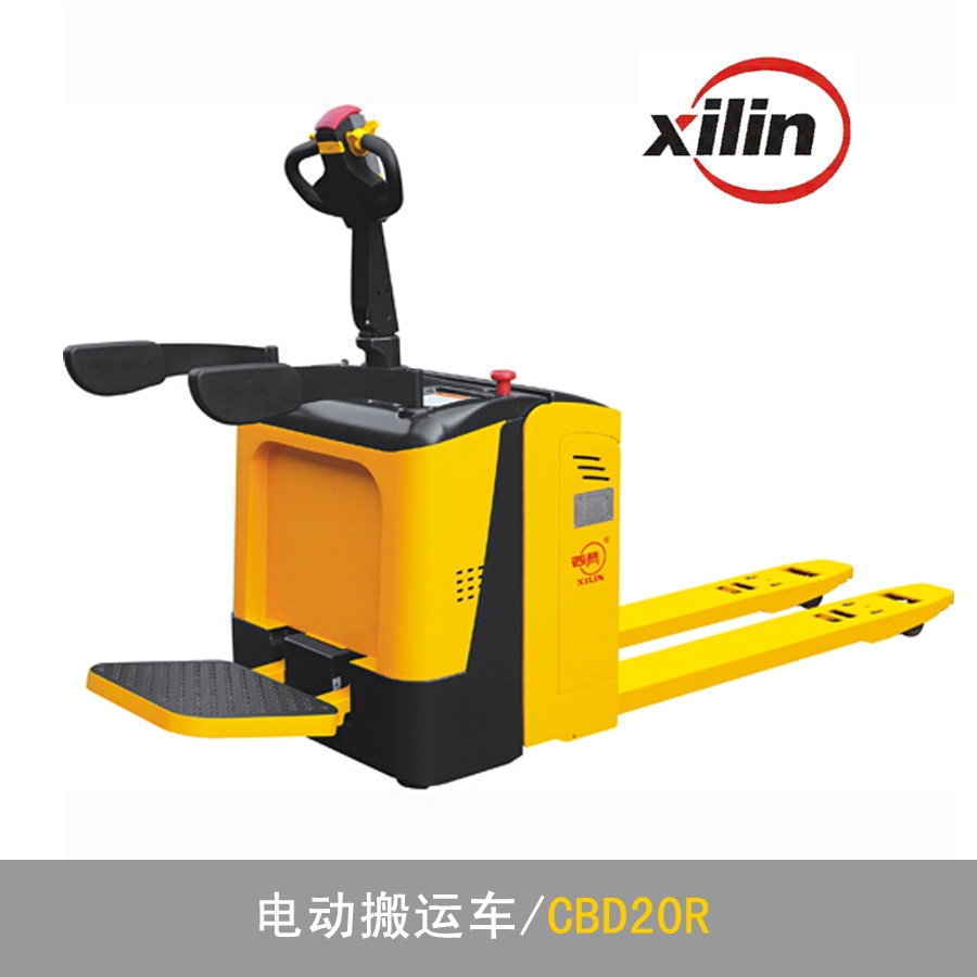 深圳西林 CBD25R 20R-II站驾式全电动搬运车