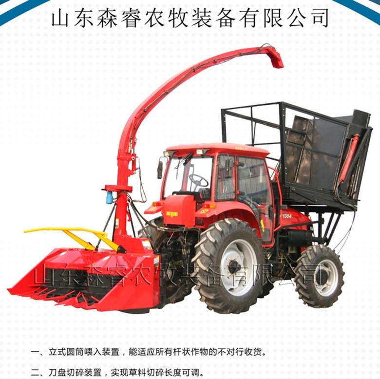 山东森睿农牧装备有限公司自主研发生产的森睿4qx-2400背负式青储机图片