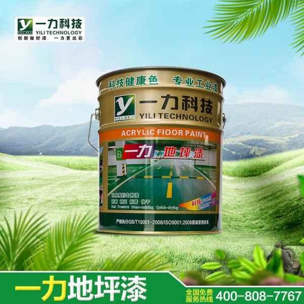 机械丙烯酸漆|机械丙烯酸漆批发采购