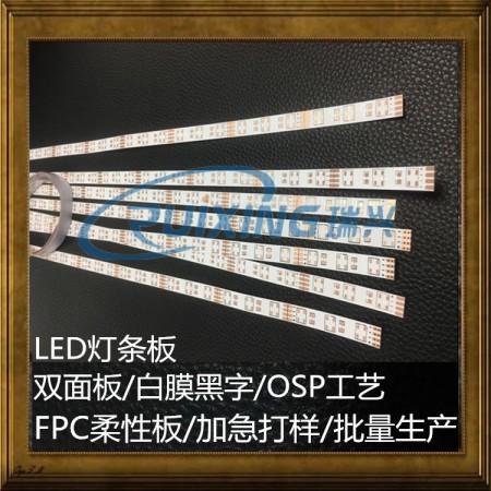 深圳快速fpc价格