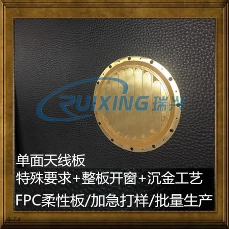FPC制造商