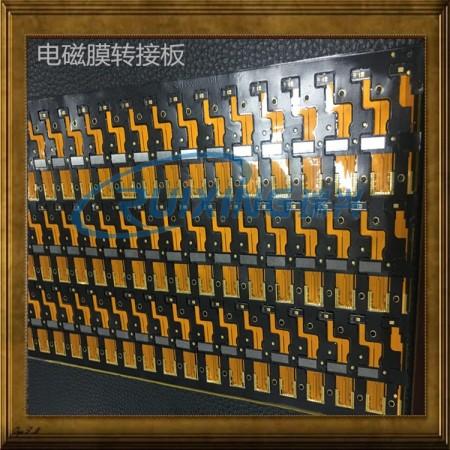 深圳fpc|fpc价格