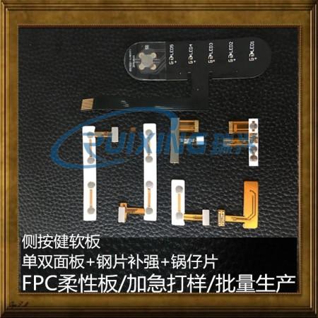 广东软板价格