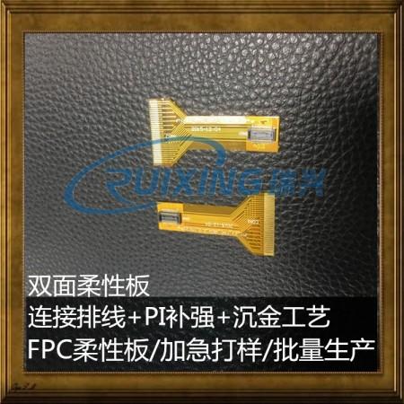 深圳fpc打样