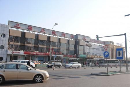 北京福兰德公司