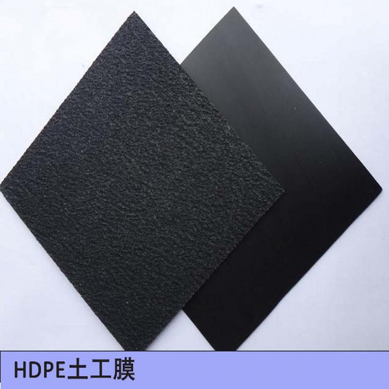 复合土工膜 复合土工膜专业生产