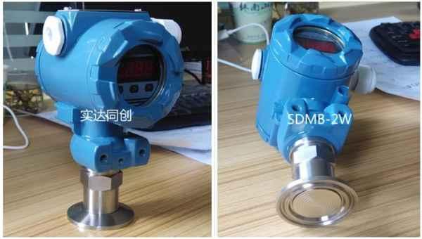 卫生型工业级压力变送器