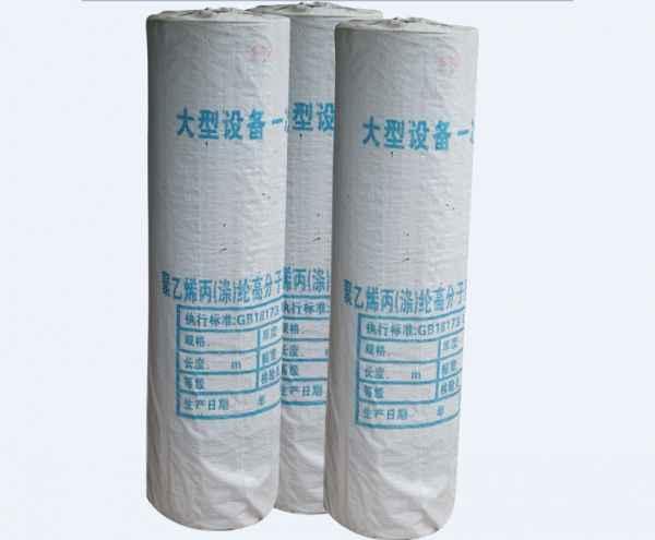 聚乙烯丙涤纶PPF防水卷材