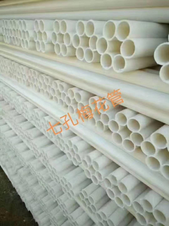 PVC七孔梅花管价格