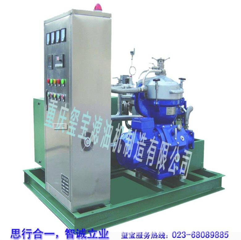 离心式滤油机/离心式滤油机价格