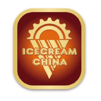 冰淇淋机械制造展览会