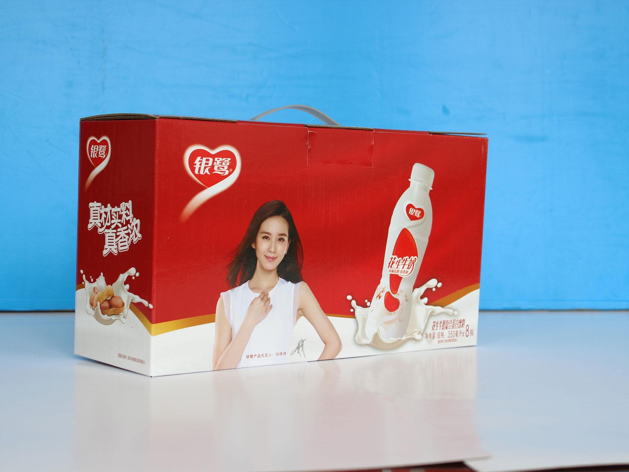 湖南纸盒包装